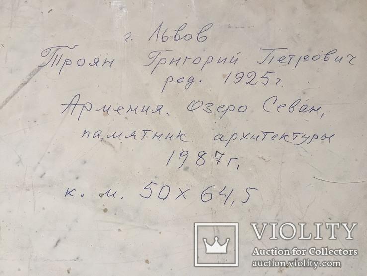 """Троян Г. """"Озеро Севаш"""" 1987р., 50 на 64,5 см., фото №3"""