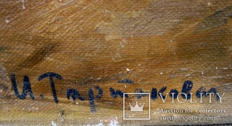 """Худож. Тартаковський """"Чай в родині вождя"""" 70-х років, фото №7"""