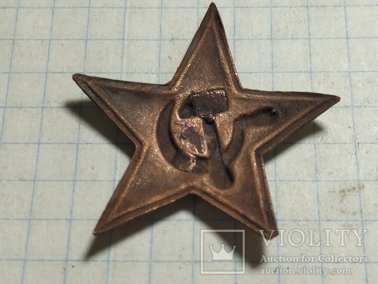 Звезда, фото №3