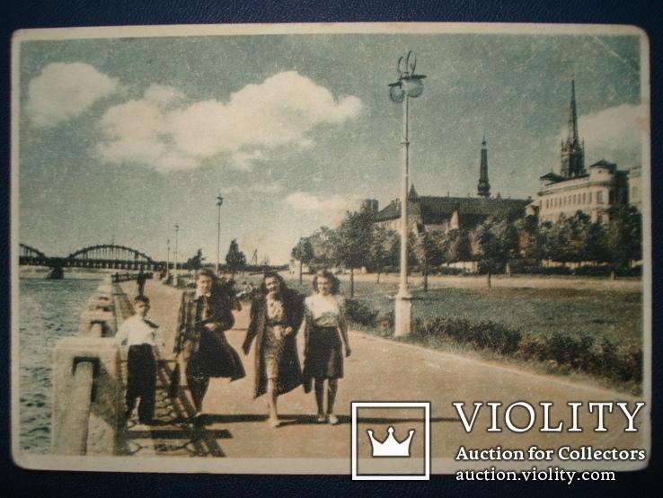 Открытка Рига Латвия Комсомольская набережная Riga atklatne почтовая карточка
