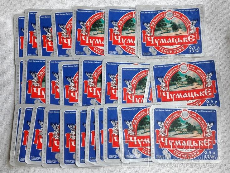 Пивные этикетки 48 шт, фото №8