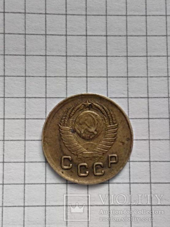 1 копейка 1949г, фото №13