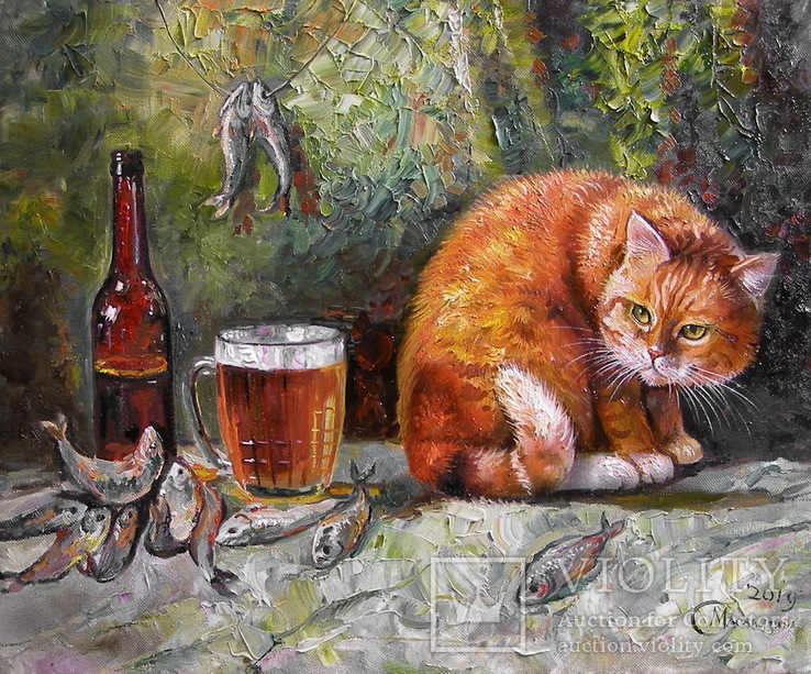 Рыба пиво кот