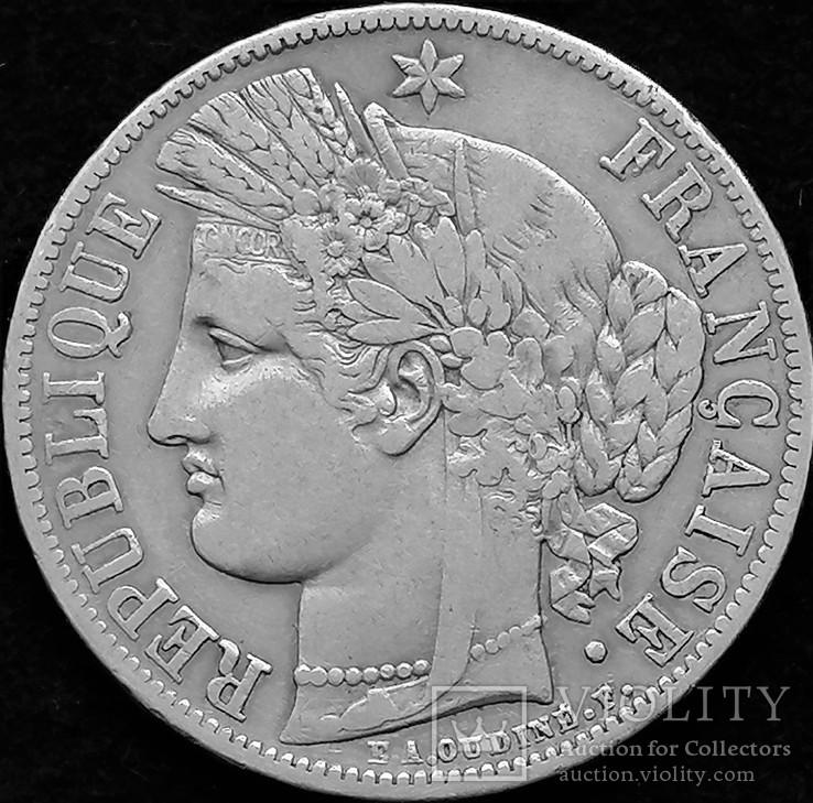 5 франків 1849 року,