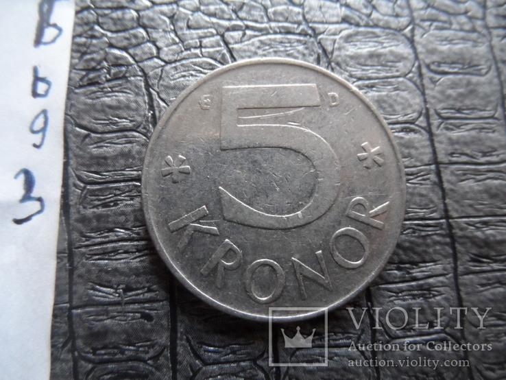 5 крон 1990  Норвегия    (Ь.9.3)~, фото №4
