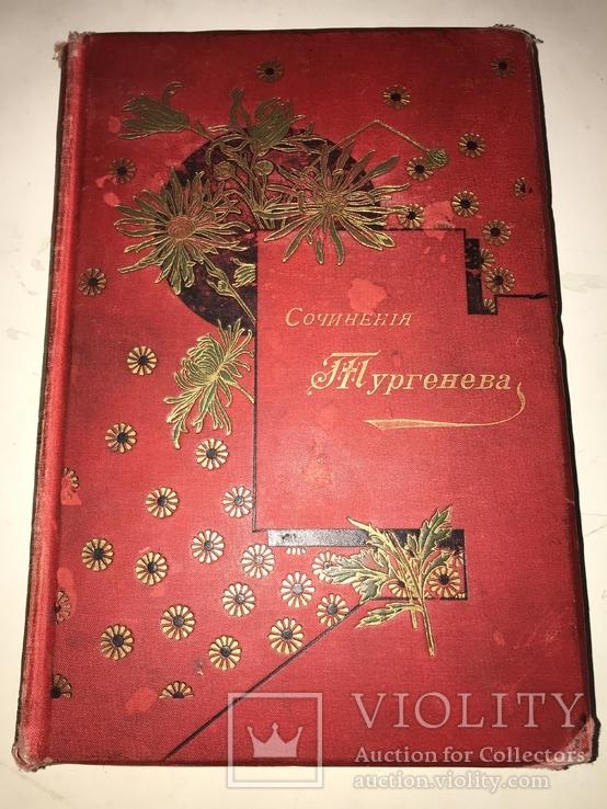 1891 Записки Охотника в одной книге Красивый Переплёт, фото №3