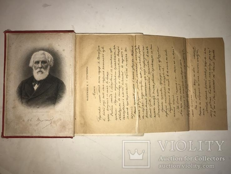1891 Записки Охотника в одной книге Красивый Переплёт, фото №4