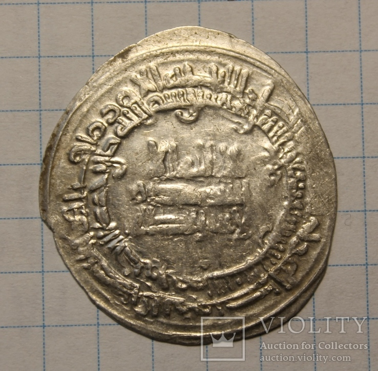 Дирхем Саманиды Ахмад б. Исмаил аш-Шаш 297 г.х.