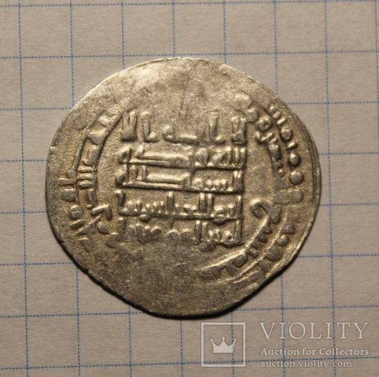 Дирхем Аббасиды аль-Муктадир 299 г.х. м.д. Мадинат ас-Салам