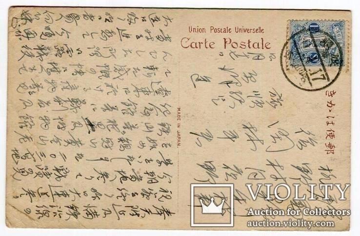 Русско-японская война 1904-1905 г. Порт Артур монумент японцам, фото №3