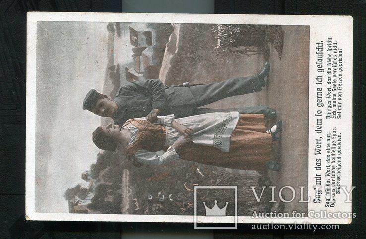 Германия. 1 Мировая война. 1919 г, фото №2