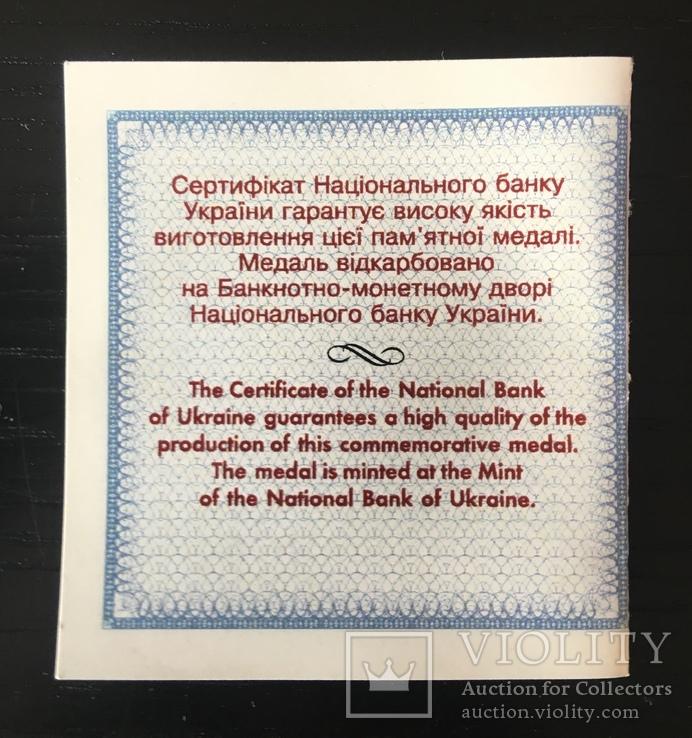 90 років сучасної української дипломатії, фото №5