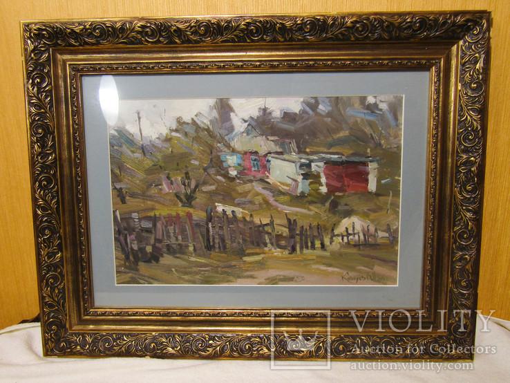 Картина Деревня Ковалёв В.Н