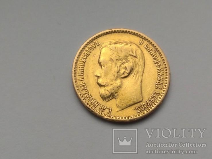 5 рублей 1898 года (А.Г)