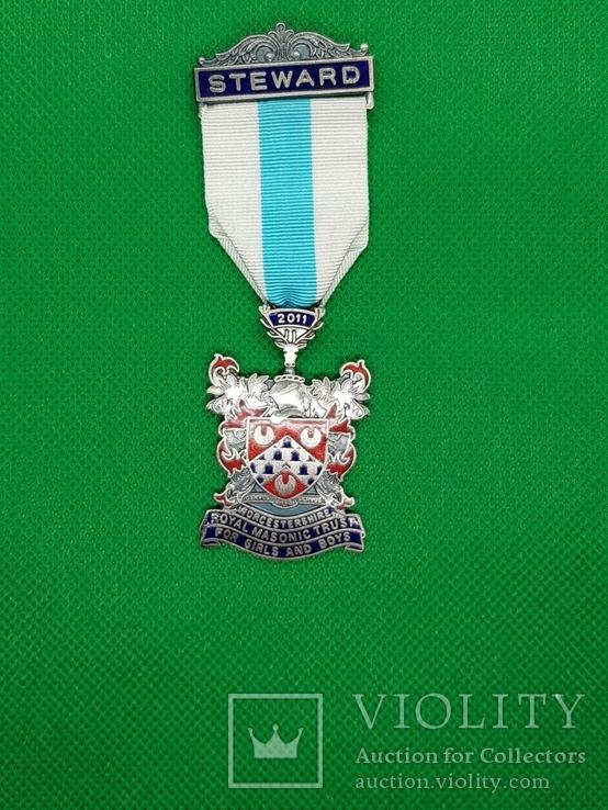 Масонська нагорода 1, фото №3