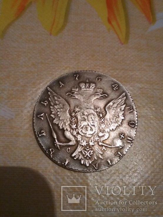 Рубль 1764г спб(са)