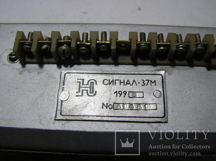 Сигнализация ,, Сигнал - 37 М ,,. Б/у., фото №3