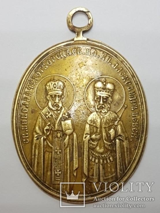 Иконка-жетон на освещение Храма Христа Спасителя в Москве.1883 г., фото №6
