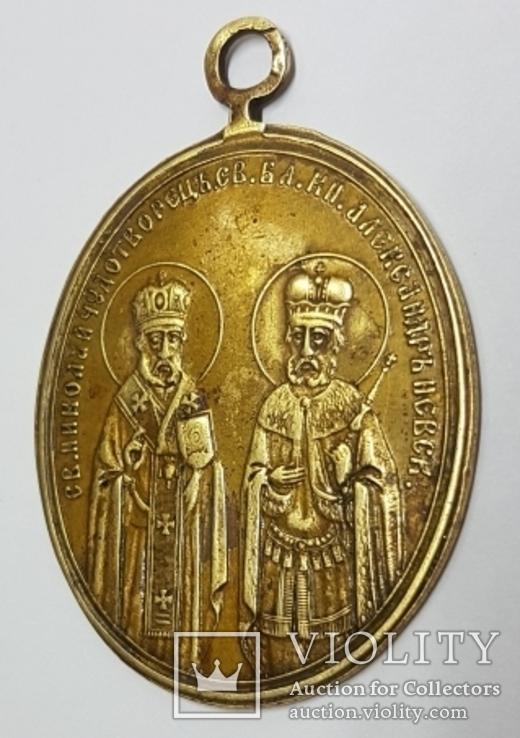 Иконка-жетон на освещение Храма Христа Спасителя в Москве.1883 г., фото №7