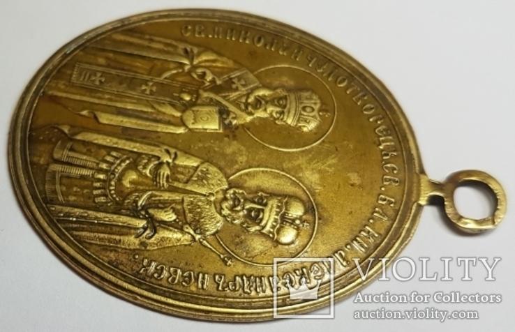 Иконка-жетон на освещение Храма Христа Спасителя в Москве.1883 г., фото №9