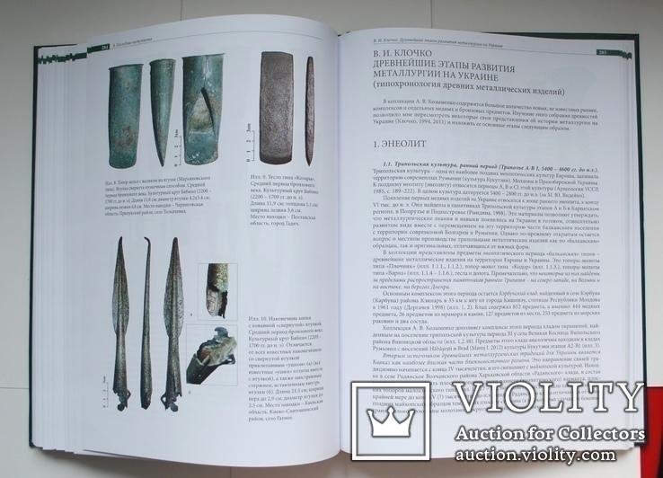 Древний металл Украины., фото №11
