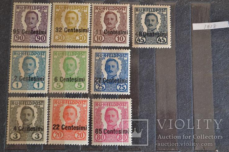 1918,Фельдпочта для Италии МН серия