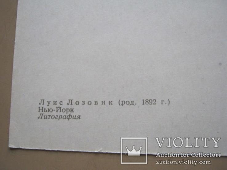 Набор открыток Скульптура и графика США, фото №12