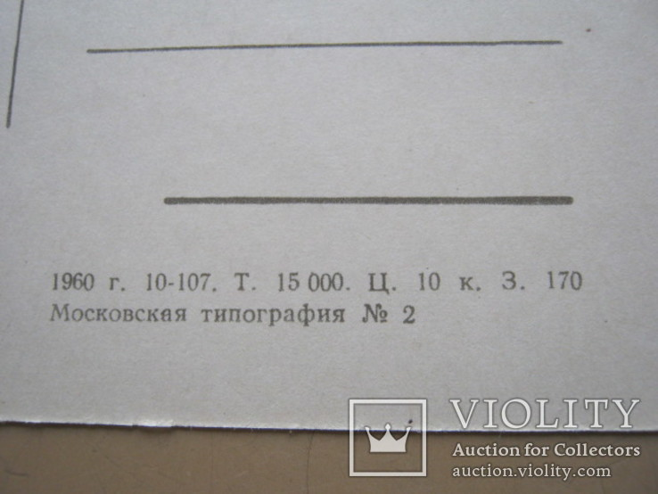 Набор открыток Скульптура и графика США, фото №13