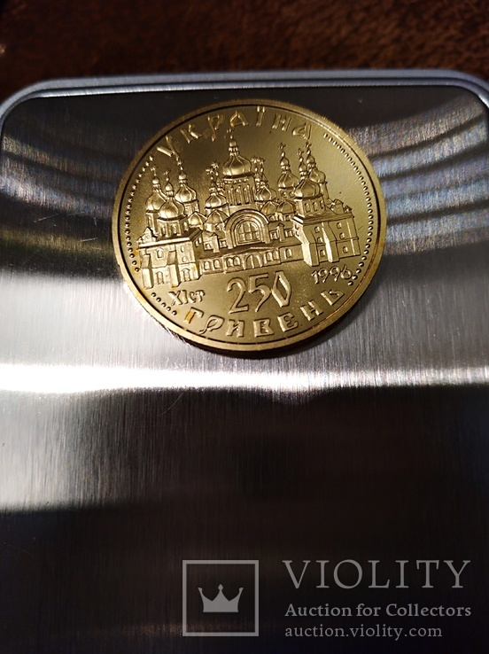 Оранта 250 гривен