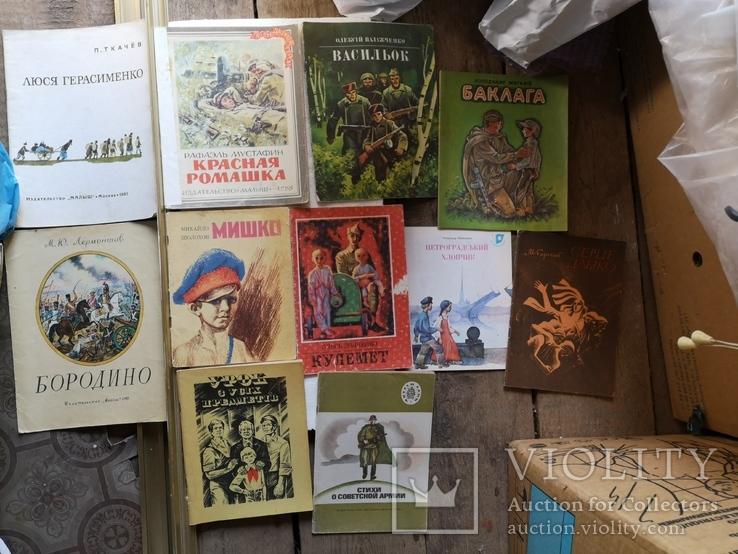 Детские книги СССР стихи рассказы, фото №2