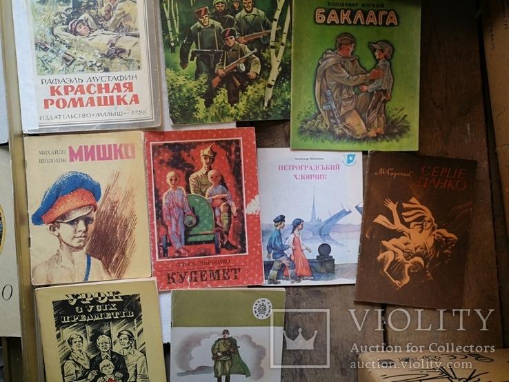 Детские книги СССР стихи рассказы, фото №5