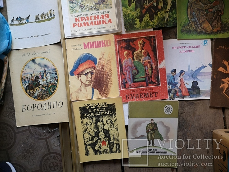 Детские книги СССР стихи рассказы, фото №7