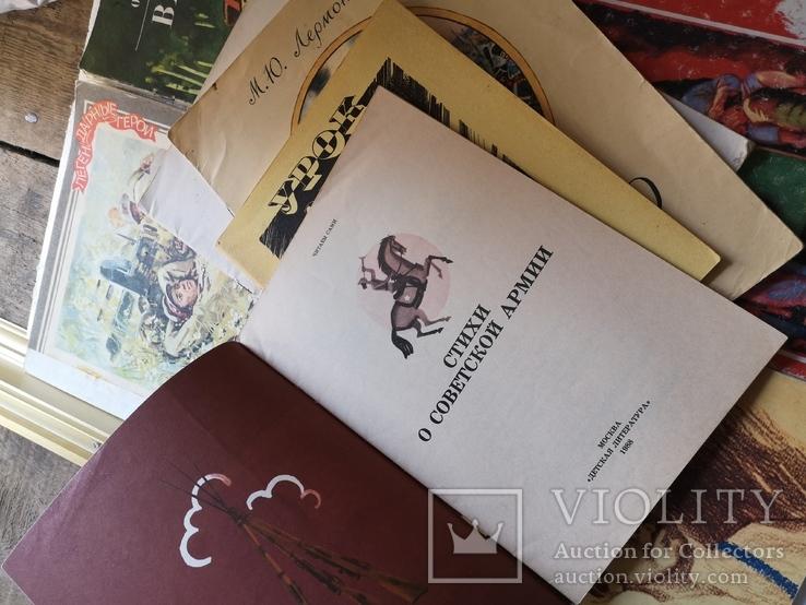 Детские книги СССР стихи рассказы, фото №9