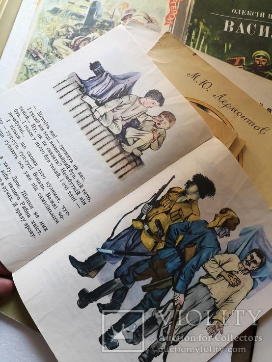 Детские книги СССР стихи рассказы, фото №10