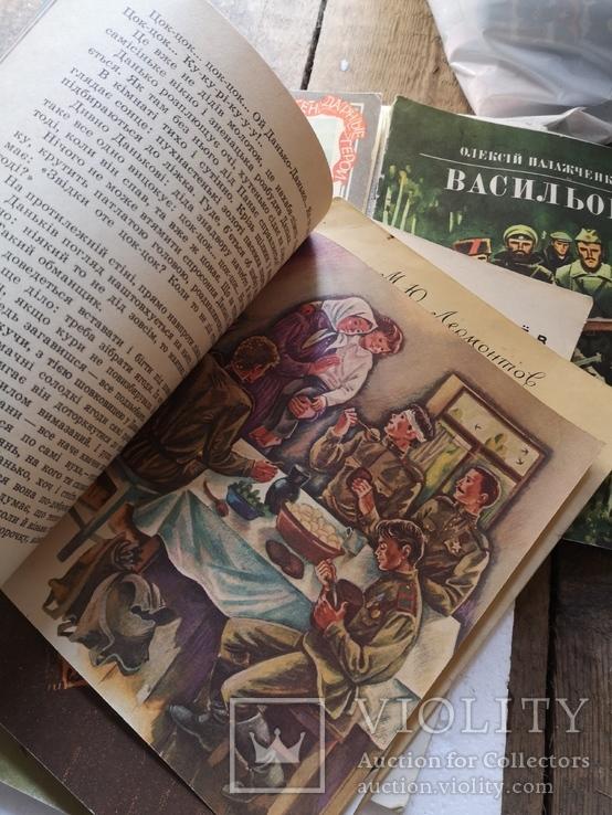 Детские книги СССР стихи рассказы, фото №11