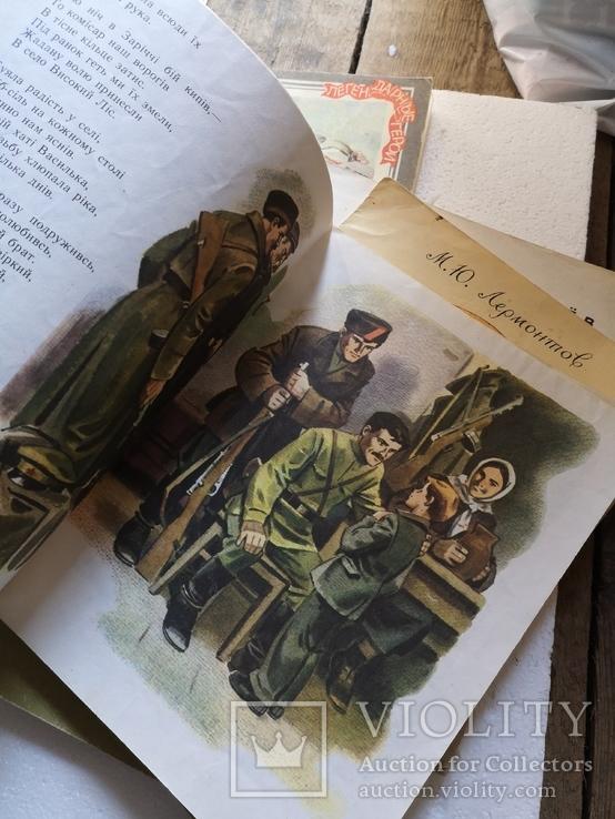 Детские книги СССР стихи рассказы, фото №12