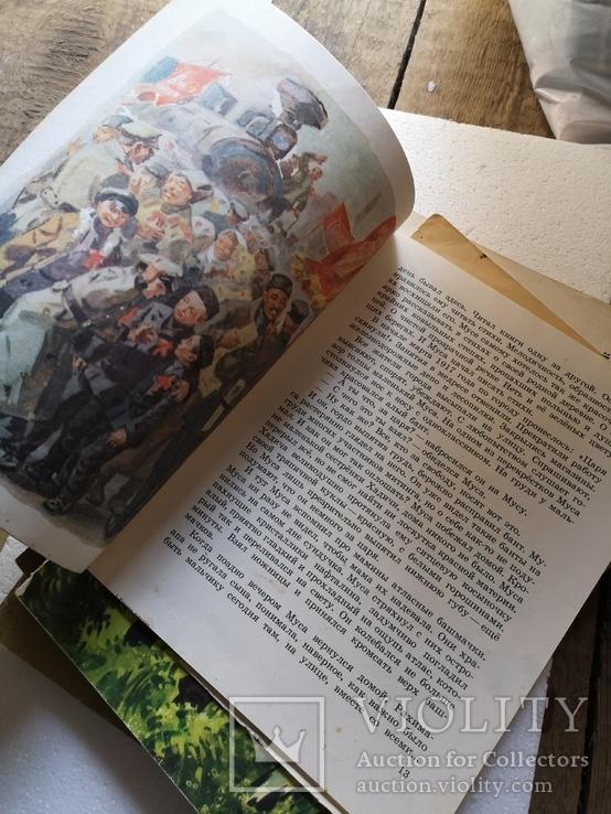 Детские книги СССР стихи рассказы, фото №13