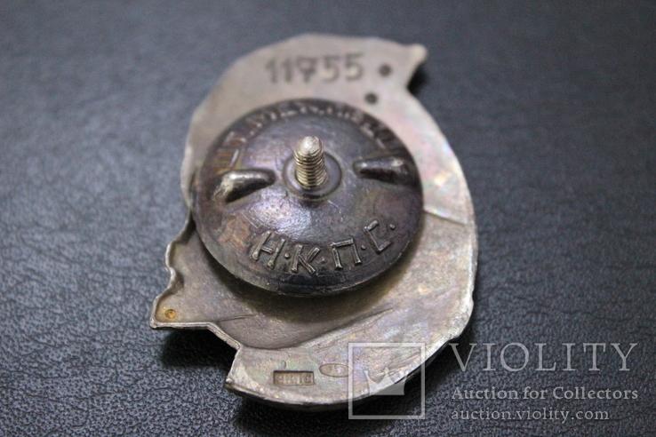 Знак почетному железнодорожнику № 11755, фото №3