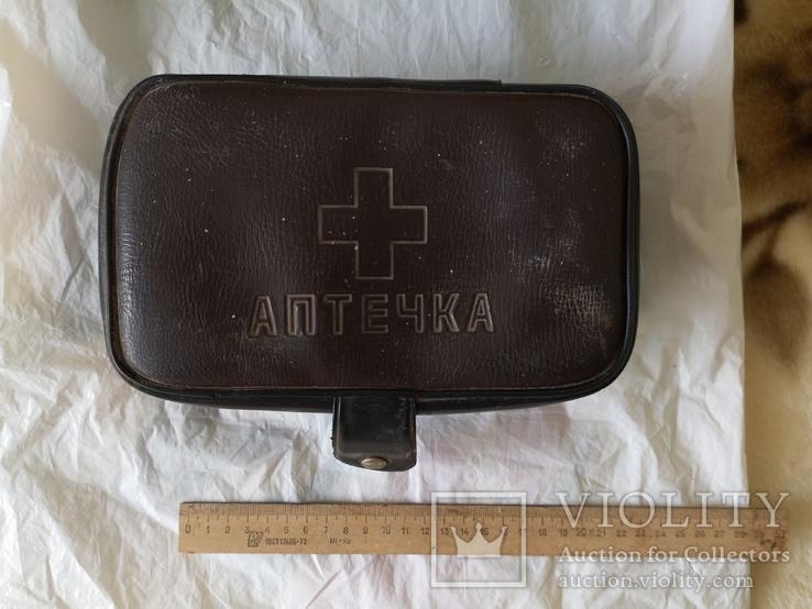 Автомобильная аптечка СССР  лекарства, фото №2