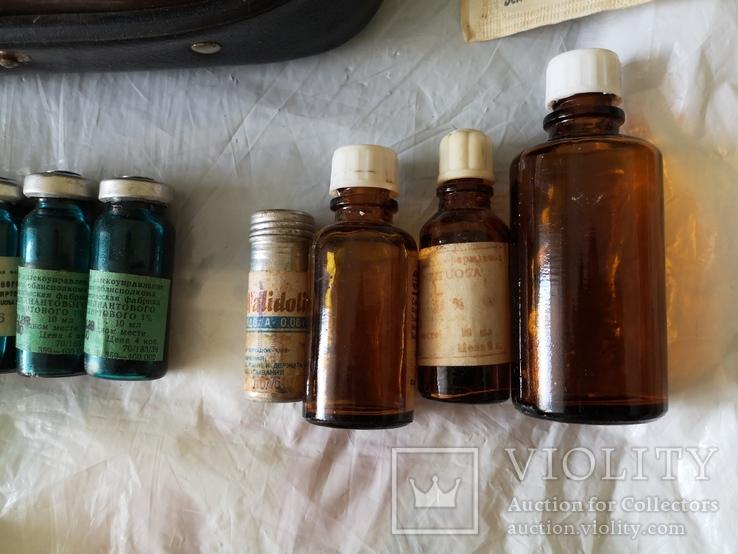 Автомобильная аптечка СССР  лекарства, фото №11