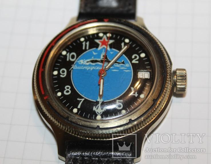 Командирские часы Подводная лодка