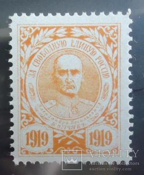 1919 г генерал Колчак агитационная «Вожди Белого движения»