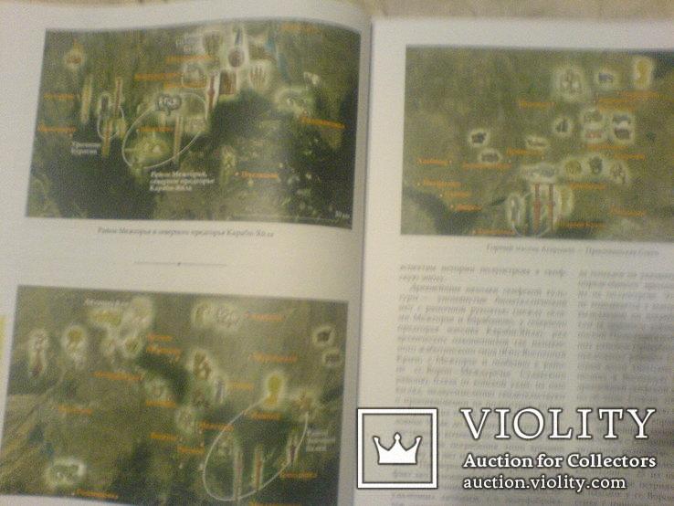 Скифские древности крима-Альбом одной коллекции, фото №4
