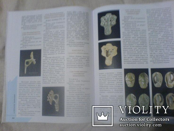 Скифские древности крима-Альбом одной коллекции, фото №6