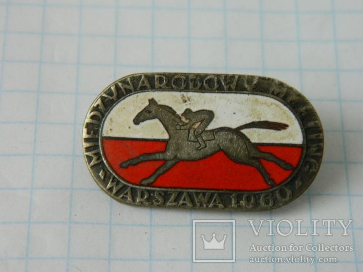 Польський знак 28, фото №2
