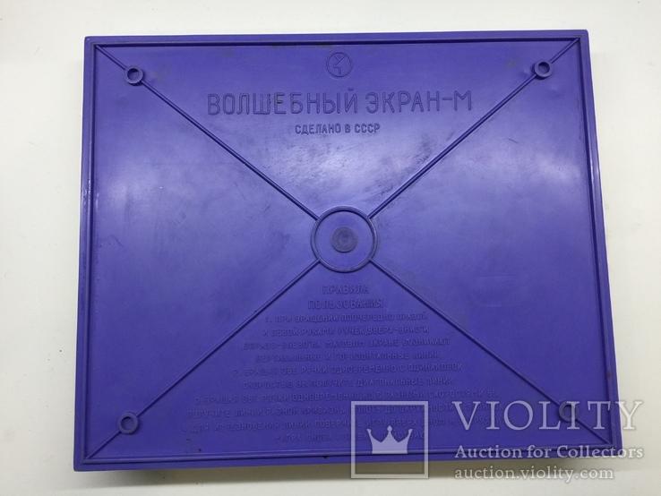Игра Волшебный экран времён СССР рабочая, фото №5