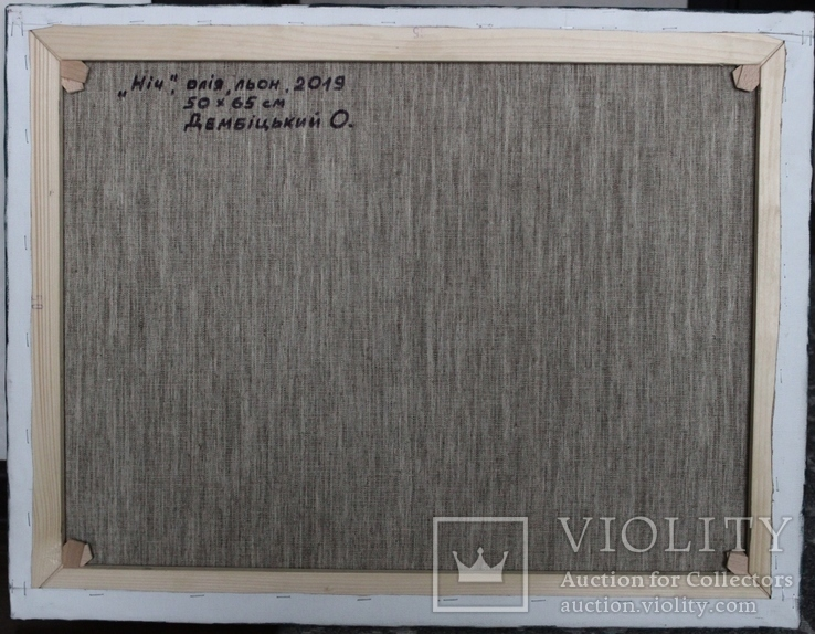 """""""Ніч"""", льон, олія, 50х65 см, фото №7"""