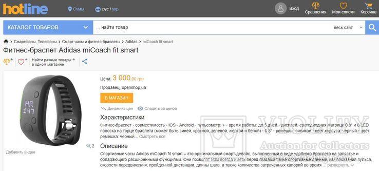 Мультитул Victorinox Treveller-Set kl. Red (1.8726) + 2 Фитнес браслета Adidas Fit Smart, фото №8