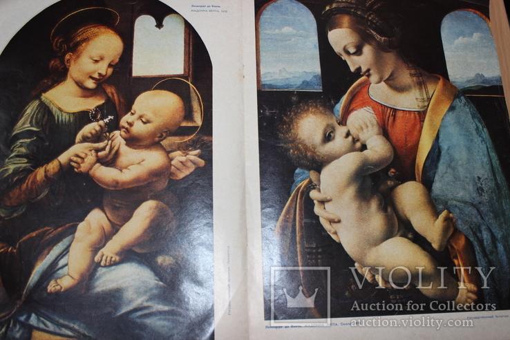 Странички  из старых  журналов Да Винчи, фото №2