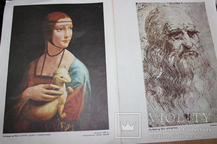 Странички  из старых  журналов Да Винчи, фото №5